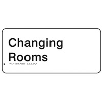 Braille Sign - H150mm x W330mm - Polycarbonate - Changing Rooms